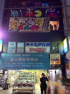 my favorite store in akiba: super potato. five floors of video game and arcade history