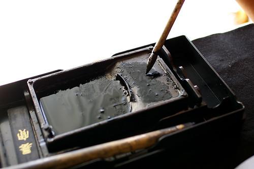 墨 -- Chinese ink