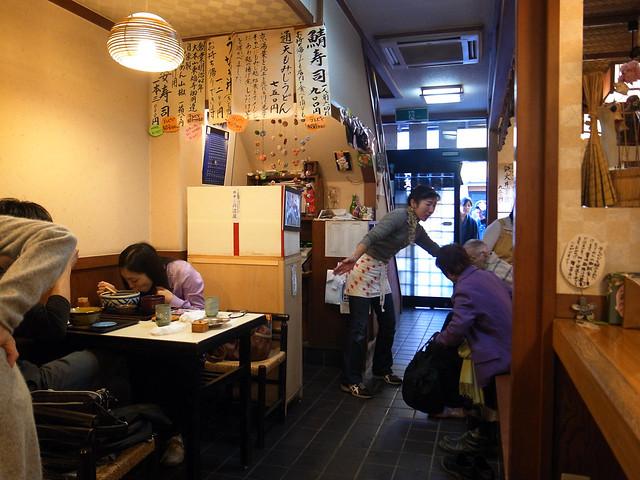 Photo:丹波屋 By Kaba