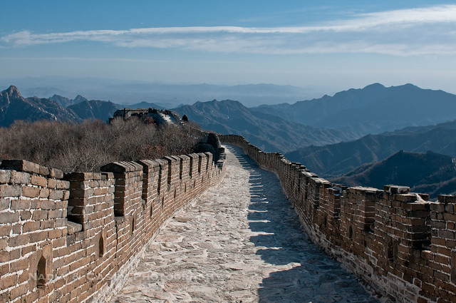 The Wall Above