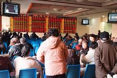 Shanghai January 2011