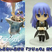Small photo of Nendoroid Phryne bundle from Fractale