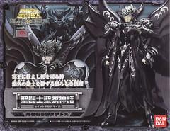 [Imagens] Thanatos Deus da Morte 5207649810_e2d0595c3e_m