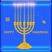 Happy Hanukkah 2010!
