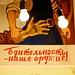 Small photo of Soviet union poster