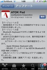 Bluetooth対応