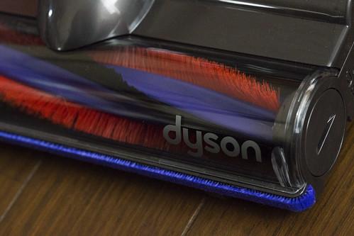 dyson DC63_03