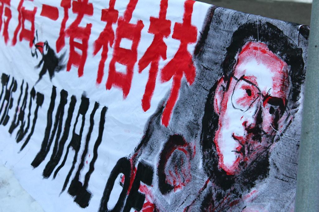 Demonstrasjon for Liu Xiaobo