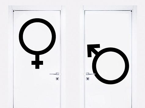 Vinilo Decorativo Símbolo Mujer Y Hombre Más Vinilos Decor Flickr