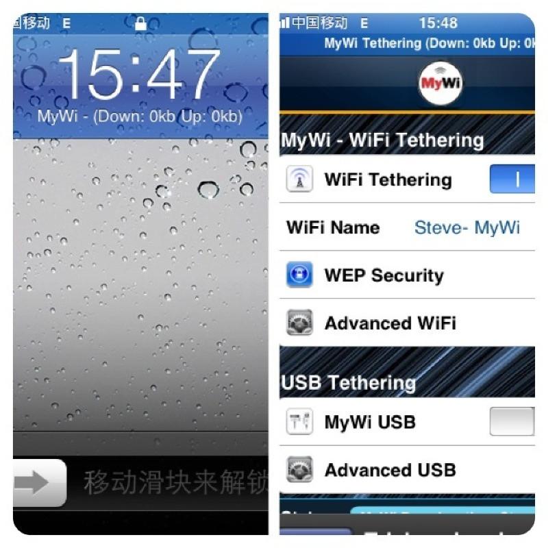 iphone 3G wifi for ipad