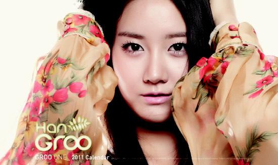 Han Groo - Images Wallpaper