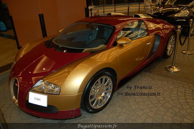 bugatti veyron red gold 12 bugatti veyron red gold i flickr photo sharing. Black Bedroom Furniture Sets. Home Design Ideas