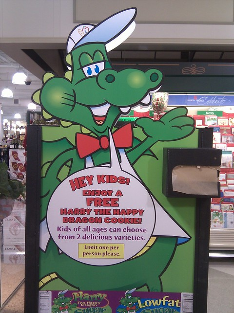 Remember this Guy? | Flickr - Photo Sharing! Harris Teeter Dragon Logo