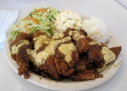 Eileen Likes To Eat: [Laguna Niguel] [Hawaiian] Nalu's ...