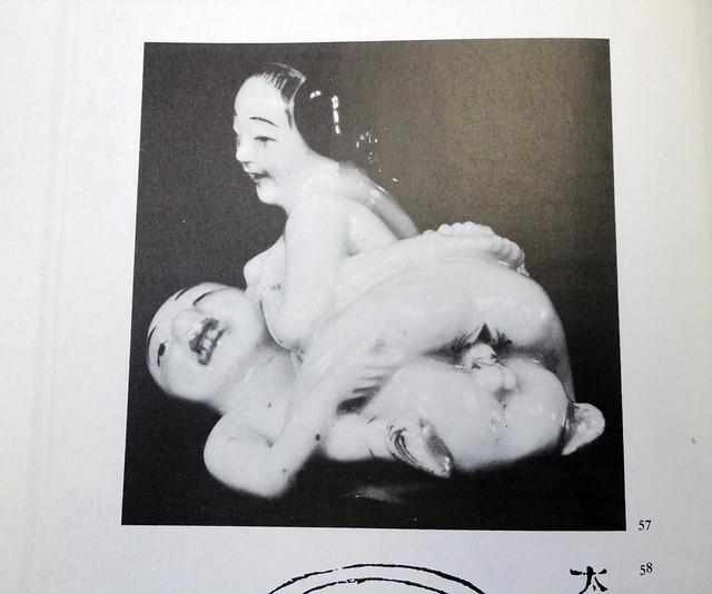 nude art teen japan