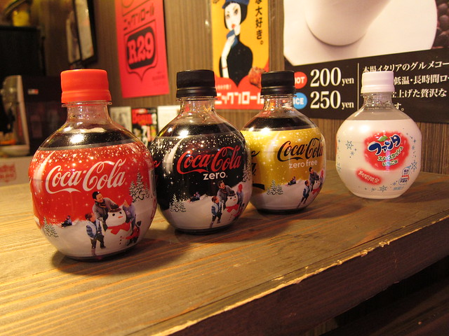 Holiday Coke bottles, Shimokitazawa