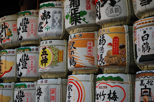 春日大社 酒樽