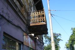 Sofia-Bulgaria:2006 2008