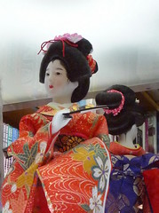 geisha, art, flower, clothing, red, woman, female, costume, person, doll,