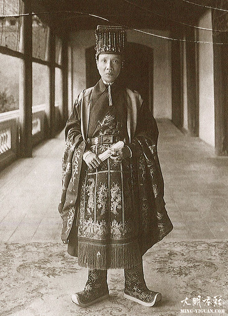 Vua Khải Định (trị vì 1916-1925)