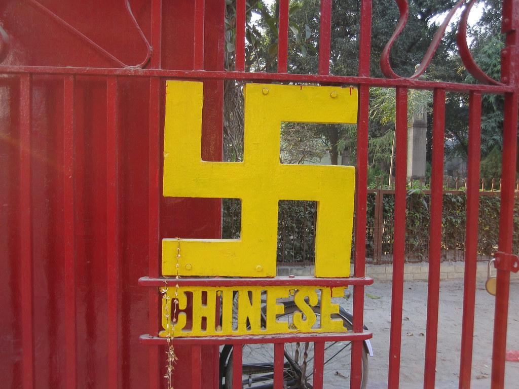 Interesting Gate