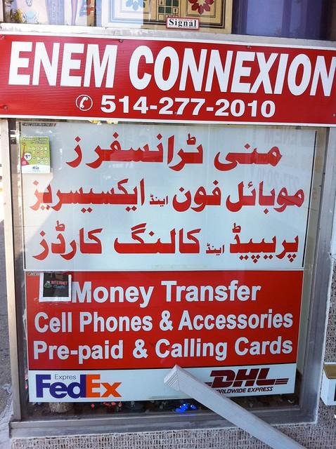 ENEM Connexion