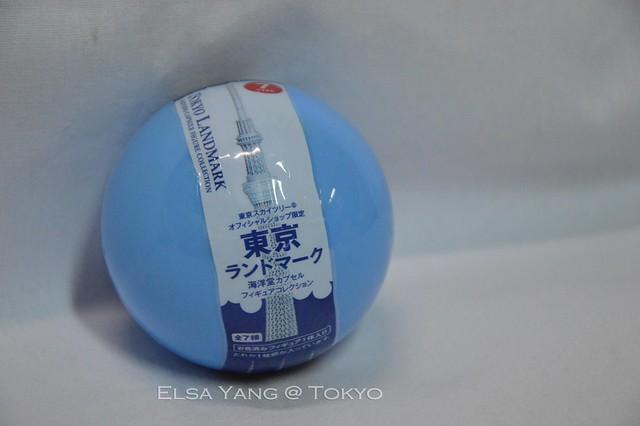 東京藥妝照片146