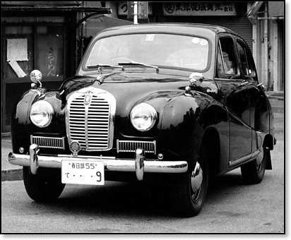 1950s austin nissan a40 somerset flickr photo sharing for R d motors austin tx