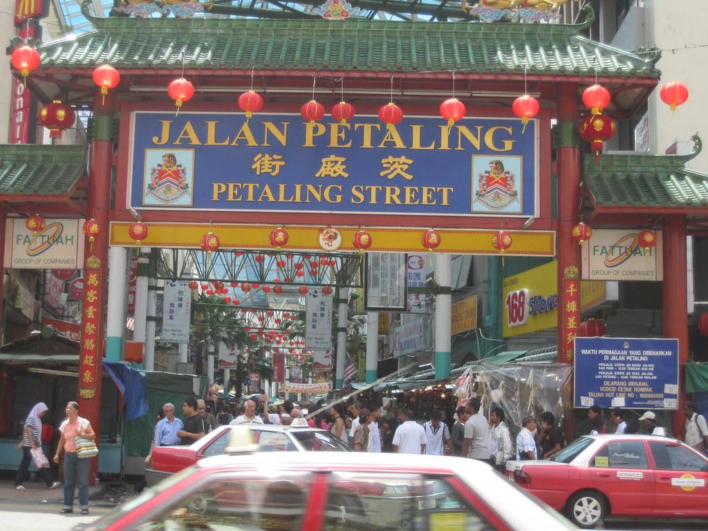 Jalan Petaling - Kuala Lumpur