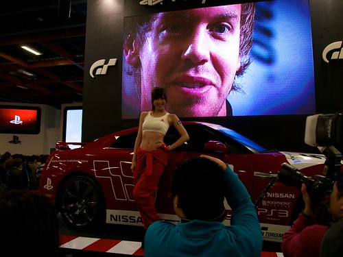 ShowGirl and GT5 car