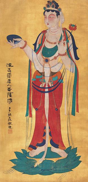 张大千 漠高窟唐人菩萨像