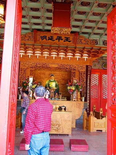 Temple of Koxinga