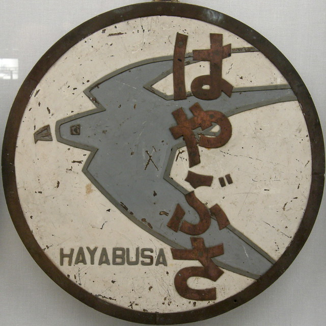Photo:#1410 Hayabusa (はやぶさ) head plate By Nemo's great uncle