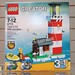 LEGO Toy Fair 2011 - Creator - 5770 Lighthouse Island - 01