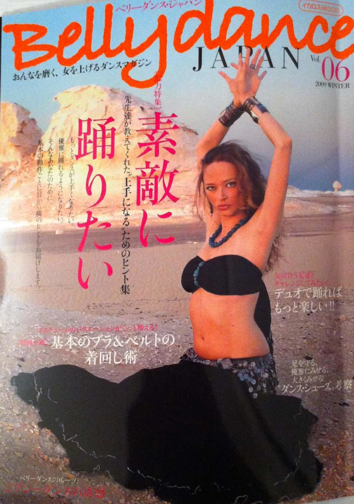 Anasma on Bellydance Japan 2009 winter vol 6_Page_1