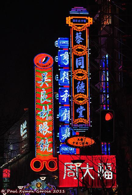 Nanjing Street, Shanghai