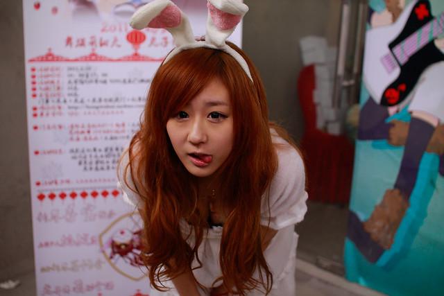 CC8兔耳眼镜娘_和邪社11