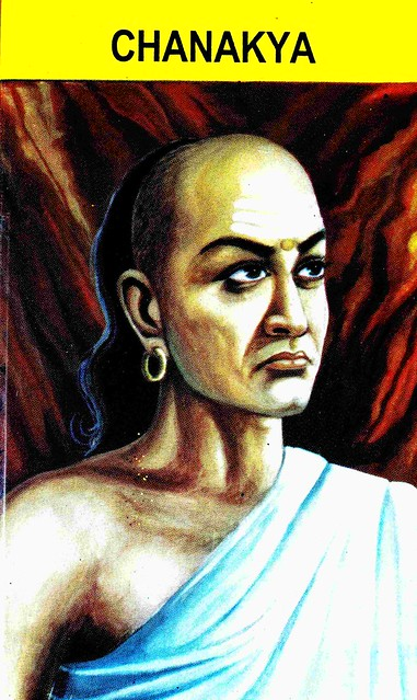सम्पूर्ण चाणक्य नीति | Complete Chanakya Neeti : Chapter fifteen :-