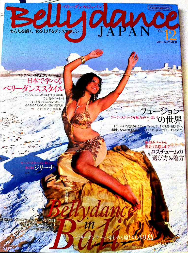 Bellydance Japan vol 12 summer 2010 cover