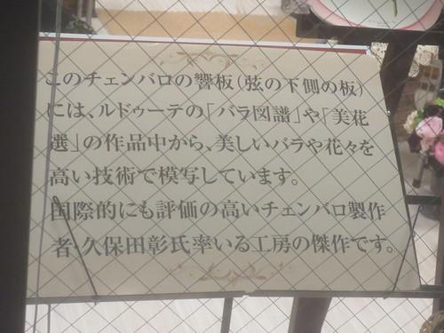 ベルガミオ(江古田)