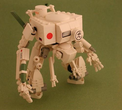 Fuso Ground Warlock - 無料写真検索fotoq