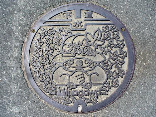 Miyagawa Mie manhole cover(三重県多気郡宮川村のマンホール)