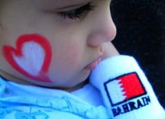 Bahrain is bleeding !