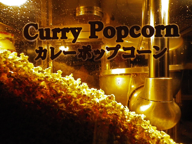 curry popcorn | Flickr - Photo Sharing!