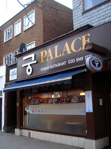 Palace, New Malden, London KT3