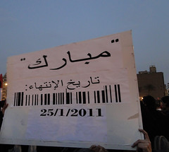 Mubarak Expiry Date 25 January 2011