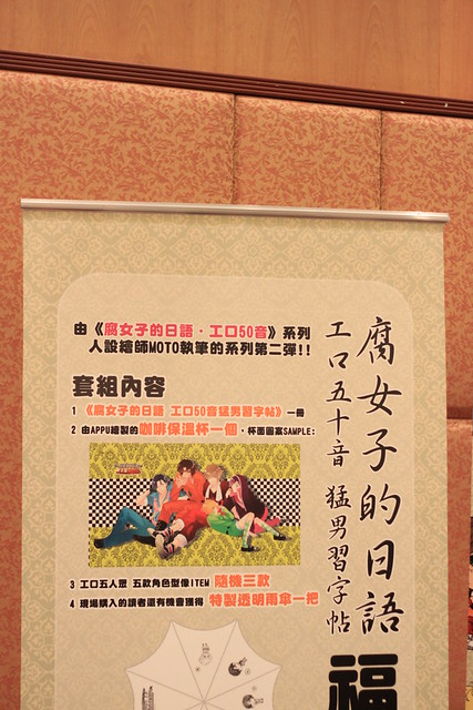 CWHK31_和邪社Tengyi008