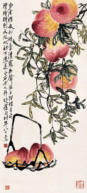 Qi Baishi: Peach Paintings