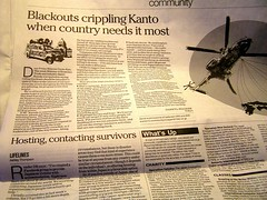 The Japan Times, 29 March 2011 (Page 14)
