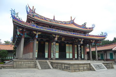 Confucius Temple in Taipei